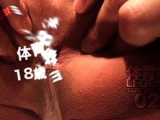 Br-43 体育会legend 02