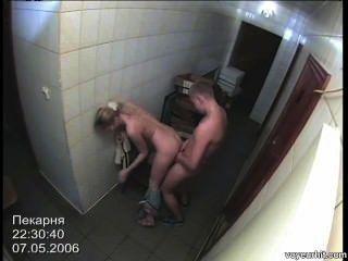 security cam sex