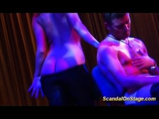 Sexy Lap Dance On Public Stage