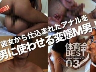 Br-26 体育会best 03