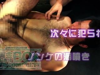 Br-123 体育会japan Box 6dvd Complete