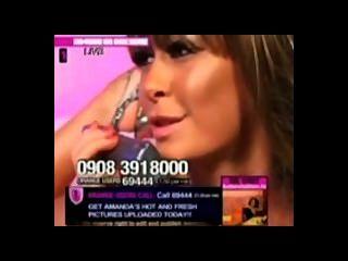 Amanda Babe Station Porn 10