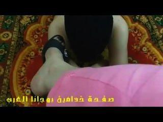 mistress sara arabic