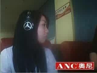Nice Chinese Girl Smoking
