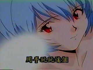 Neon Genesis Evangelion Orgy